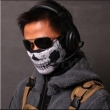 Loco Active-Call of Duty Ghost Maske