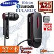 Samsung HM1500 Bluetooth Kulaklık - Genpa Garantil