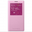 Samsung N9000 Galaxy Note 3 S View Cover Orjinal