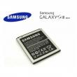 Orjinal Samsung Galaxy S3 Mini Batarya Pil