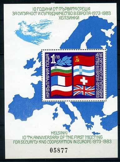 BULGARİSTAN ** 1982 AVRUPA YAN TEMA BLOK(A-1) 1