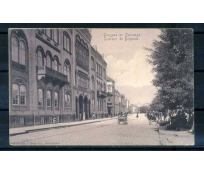 BELGRAD - 1908 KARTPOSTAL SÜPER (290415)