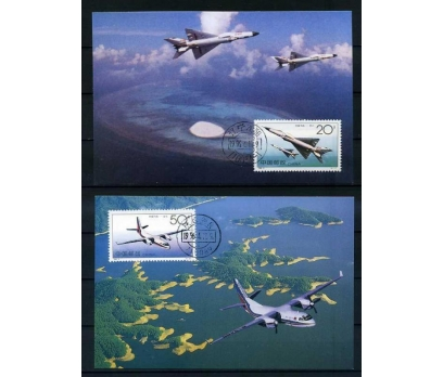 ÇİN 1996 UÇAK KART MAKSİMUM 4 ADET SÜPER(YZ-1) 1