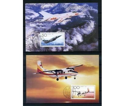 ÇİN 1996 UÇAK KART MAKSİMUM 4 ADET SÜPER(YZ-1) 2