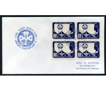 FİLİPİNLER 1957 İZCİLİK FDC DANTELSİZ DBL(280415)