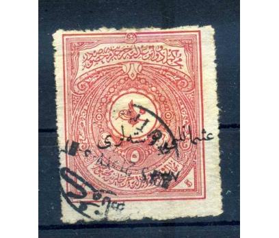 ANADOLU  DAMGALI 1921 MATBAA SÜRŞARJLI 1020