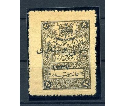 ANADOLU  ŞARNİYERLİ 1921 MATBAA SÜRŞARJLI 1032