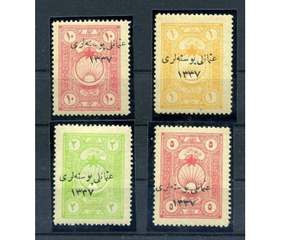 ANADOLU  ŞARNİYERLİ 1921MATBAA SÜRŞARJLI 1047-50