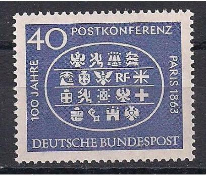1963 Almanya Posta Konferansı Damgasız**