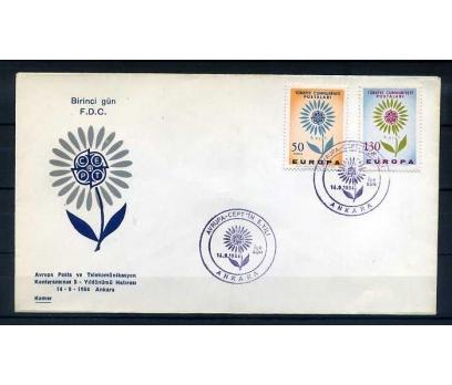 CUMH.FDC  1964 EUROPA CEPT KAMER 1