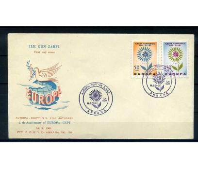 CUMH.FDC  1964 EUROPA CEPT SÜPER