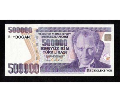 D&K-7.EMİSYON  500.000 LİRA SERİ  B-82 ÇİLLL