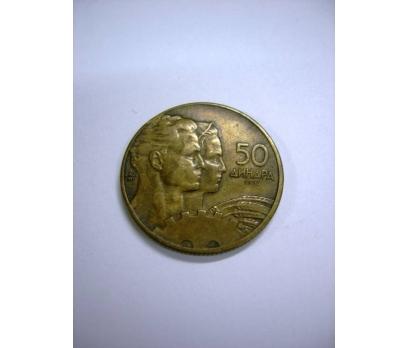 D&K-YUGOSLAVYA 50 DİNAR 1955 YILI PİRİNÇ