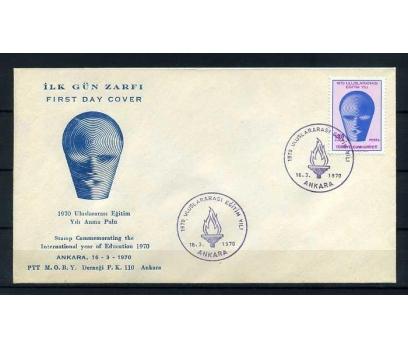 CUMH.FDC  1970 ULUSLARARASI EĞİTİM YILI SÜPER