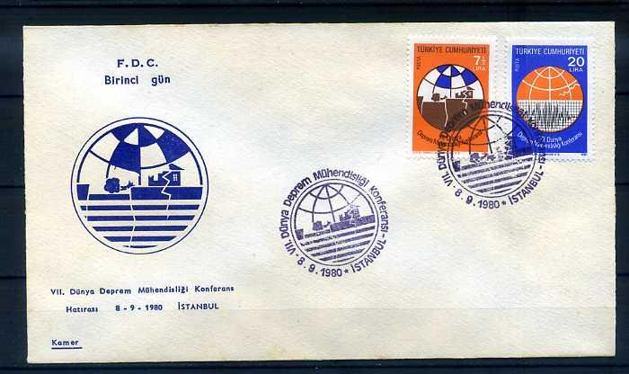 CUMH.FDC 1980 7.DÜNYA DEPREM MÜH.KONF. KAMER 1