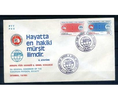 CUMH.FDC 1981 AVRUPA FİZİK DERNEĞİ  SÜPER