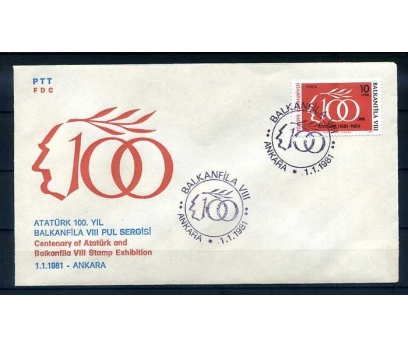 CUMH.FDC 1981 BALKANFİLA PUL SERGİSİ  SÜPER