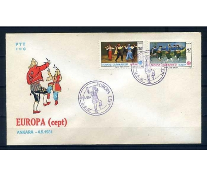 CUMH.FDC 1981 EUROPA CEPT  SÜPER