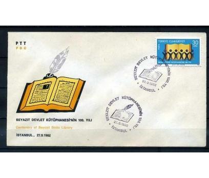 CUMH.FDC 1982 BEYAZIT KÜT.100.YILI SÜPER