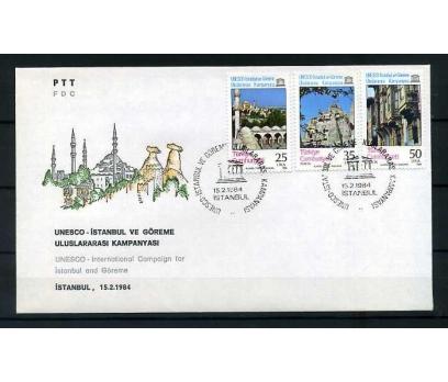 CUMH.FDC 1984 UNESCO  SÜPER
