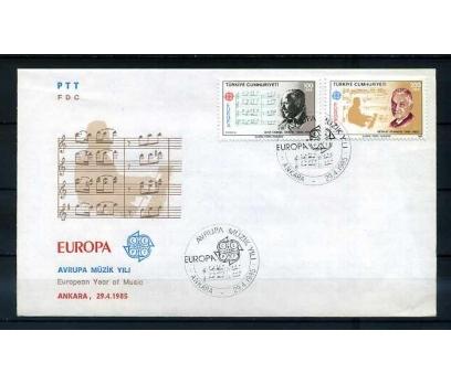 CUMH.FDC 1985 EUROPA CEPT SÜPER