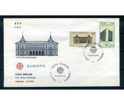 CUMH.FDC 1990 EUROPA CEPT SÜPER