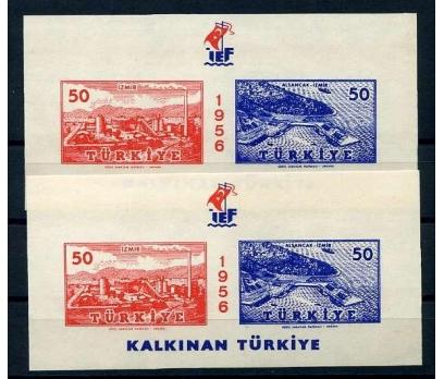 CUMHURİYET **  1956 KALKINAN TÜRKİYE 2 BLOK