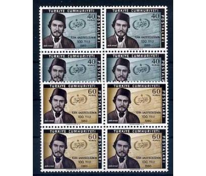 CUMHURİYET ** DBL 1960 TÜRK GAZETECİLİĞİ 100.YILI