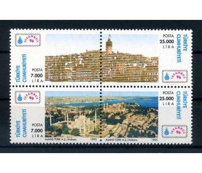 CUMHURİYET ** 1995 İSTANBUL 96 SERGİSİ SÜPER