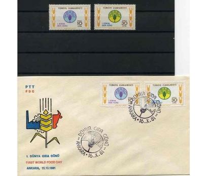 CUMH.SERİ + FDC 1981 1.DÜNYA GIDA GÜNÜ SÜPER