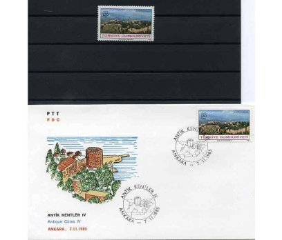 CUMH.SERİ + FDC 1985 ANTİK KENTLER / ALANYA SÜPER