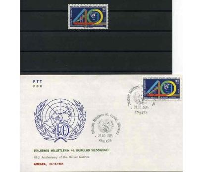 CUMH.SERİ + FDC 1985 BM 40.YILI SÜPER