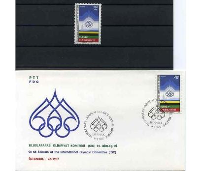 CUMH.SERİ + FDC 1987 U.OLİMPİYAT KOMİTESİ  SÜPER