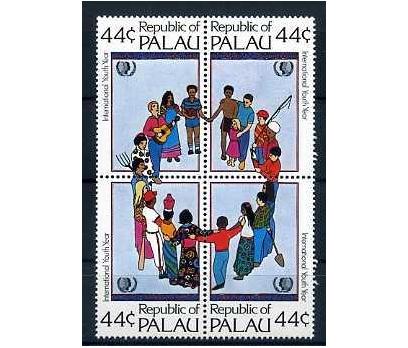PALAU ADALARI ** 1985 U. GENÇLİK TAM SERİ SÜPER