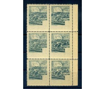 ERÖR KIZILAY 1953 ŞEFKAT ALTILI BLOK ABKLAÇ(E-1)