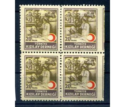 ERÖR KIZILAY 1944-45  DBL KISMEN DANTELSİZ(E-1)