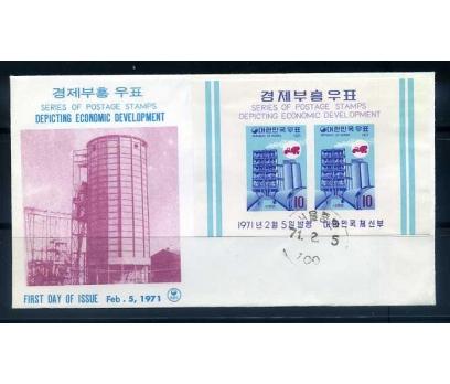 GÜNEY KORE FDC 1971 EKONOMİK GELİŞME FDC  (YZ-1)