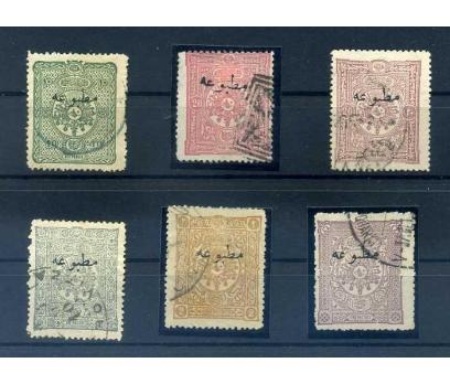 OSMANLI DAMGALI 1892 ARMALI AMPİR M. TAM SERİ SÜPE