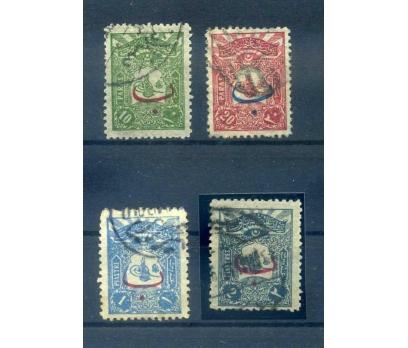 OSMANLI DAMGALI 1905 S.HARİCİ POSTA TAM SERİ