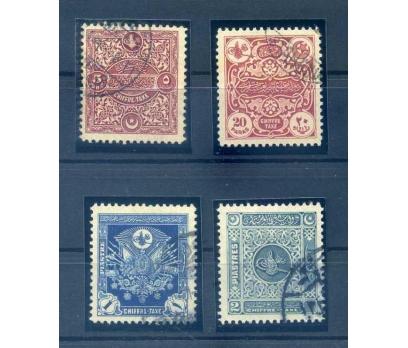 OSMANLI DAMGALI 1914 LONDRA TAKSE TAM SERİ