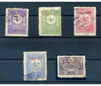 OSMANLI DAMGALI 1916 TUR-U SİNA S. HATIRA  TAM S. 1