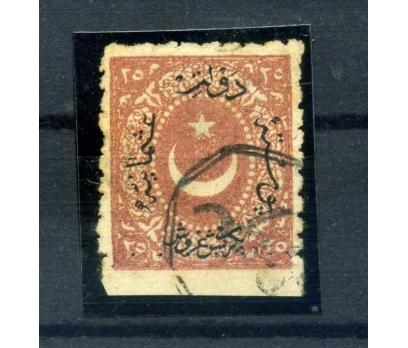 OSMANLI DAMGALI 1872 DULOZ 25 Krş. TAM SERİ SÜPER