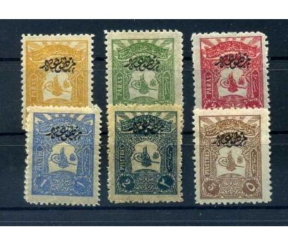 OSMANLI ŞARNİYERLİ 1905 Ş.K.T.VE AYY.S.MATBUA