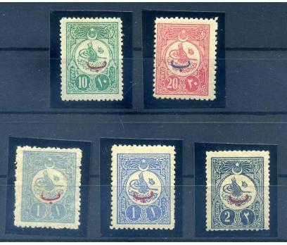 OSMANLI ŞARNİYERLİ 1909 S.R.T.VE AYY. S.HARİC I.K.