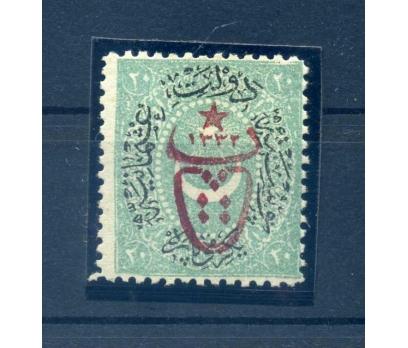 OSMANLI ŞARNİYERLİ  1917 PTT 1877 DULOZ 20 p ÜZER