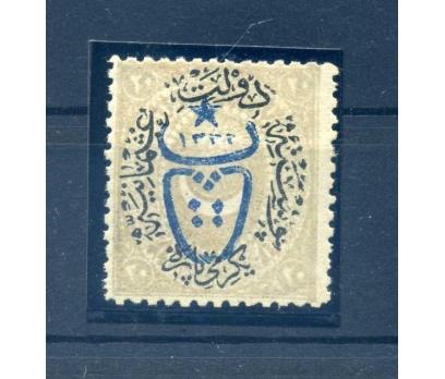 OSMANLI ŞARNİYERLİ  1917 PTT 1882 DULOZ 20 p ÜZERİ