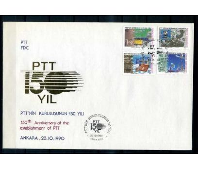 CUMH.FDC 1990 PTT' NİN 150. KURULUŞ YILI  SÜP