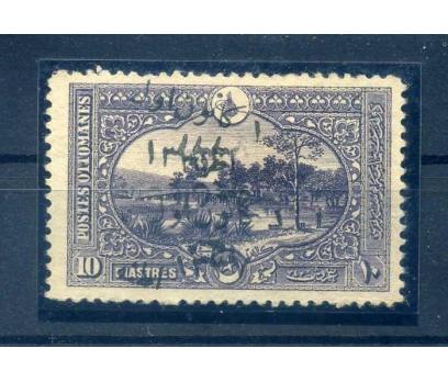 ERÖR CUMH.1921 I.ADANA 10 K ÇİFT SÜRŞARJ SÜPER