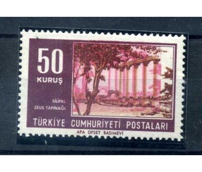 ERÖR CUMH.1964 TURİSTİK 50 KRŞ İÇ BASKI DEPLASE