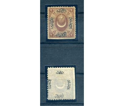 ERÖR OSMANLI 1865-67 DULOZ 2 PUL KENAR DANTELSİZ